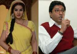 Shilpa Shinde and Raj Thackeray