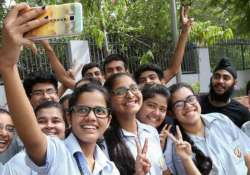 MSBSHSE SSC Results 2016