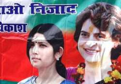 A poster featuring Priyanka Gandhi and Dimple Yadav together