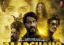 Baadshaho final poster