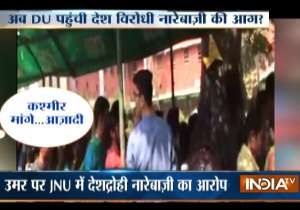 After JNU, 'azadi' slogans raised at DU's Ramjas- India Tv