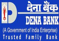 dena bank eyes 20 pc rise in bottomline this fiscal