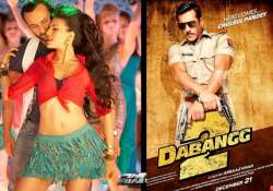 dabangg2 race2 censor board not doing its job properly says