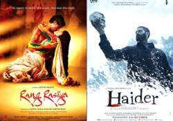 top 10 bollywood film posters of 2014 see pics