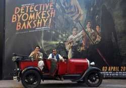 solve detective byomkesh... mystery through a video