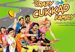 crazy kukkad family movie review horrific comedy