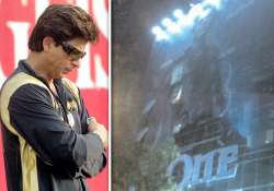 shah rukh khan coughs up rs. 50 000 fine
