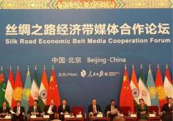 countries along silk road discuss co operation