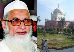 deoband darul uloom appeals to muslims to avoid cow
