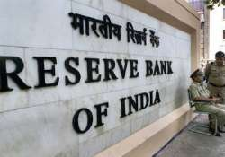 rbi to pump in rs 48 000 crore eases liquidity
