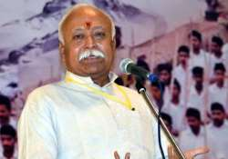 rss chief mohan bhagwat told to check the conversion issue