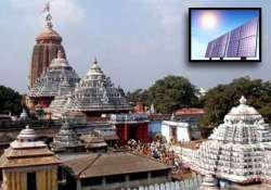 jagannath temple to be lit up by solar power