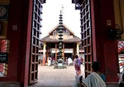 know a temple in kerala where devotees offer chocolates