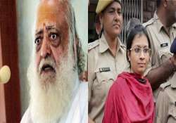 sexual assault chargesheet filed against asaram. 4 others