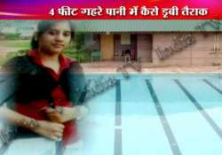 16 year old schoolgirl drowns in the swimming pool