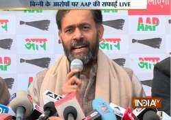 aap rejects binny s allegations to send him show cause