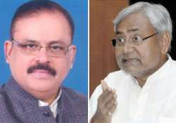 tariq anwar accuses nitish of playing politics over amu