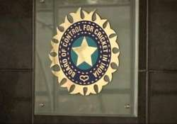 bcci annual general meeting to be held on march 2 in chennai