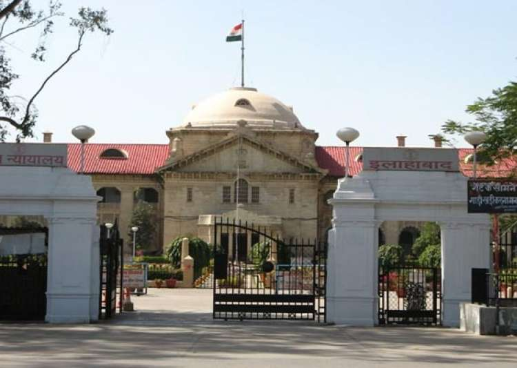 hc reserves judgement on pil challenging appointment of tainted bureaucrats to key posts in noida- India Tv