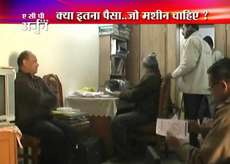 mp lokayukta police finds rs 25 cr assets with govt doctor couple- India Tv