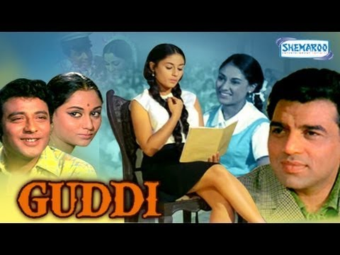Guddi (1971) A Bollywood comedy in which a schoolgirl is obsessed with a film start and is unable to differentiate between reel life and real life.