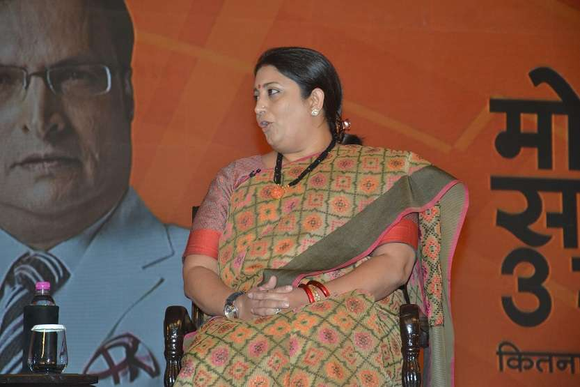 UPA govt disbanded Textile Commissioner's office which provided data on employment: Smriti Irani