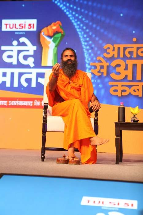 Children must be taught good things about all the religions. It will bring harmony among religions. I believe yoga can cure the thought process of those creating menace in the Valley- Baba Ramdev.