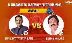 Borivali Constituency Result: Sunil Dattatraya Rane of BJP