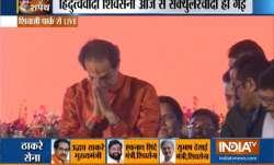 uddhav thackeray swearing-in ceremony, uddhav thackeray saffron kurta, uddhav saffron kurta, uddhav