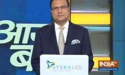 Aaj Ki Baat July 14 episode