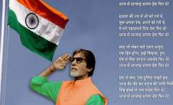 Amitabh Bachchan and other Bollywood, TV celebrities extend warm wishes on August 15