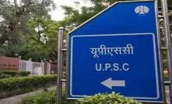 Civil Services Exam 2020: SC issues notice to UPSC, Centre on plea seeking postponement of exam