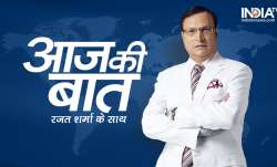 aaj ki baat with rajat sharma live, aaj ki baat, aaj ki baat with rajat sharma, aaj ki baat february