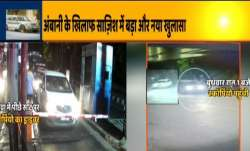 CCTV footage shows Innova car that was seen along with SUV
