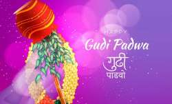 Gudi Padwa 2021: Best Wishes, Images, Whatsapp Messages,