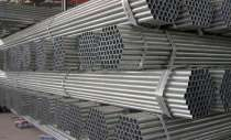 US to probe India for selling steel pipe at unfairly low